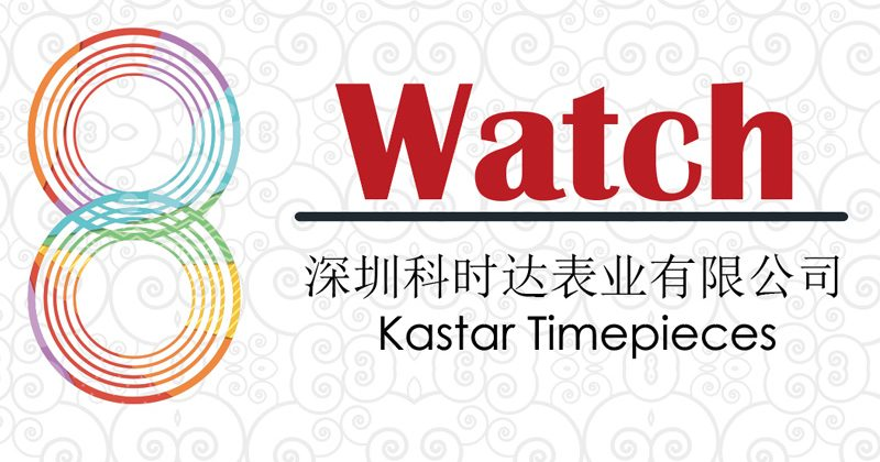 Shenzhen Watch&Clock Fair 2018/4/21-24