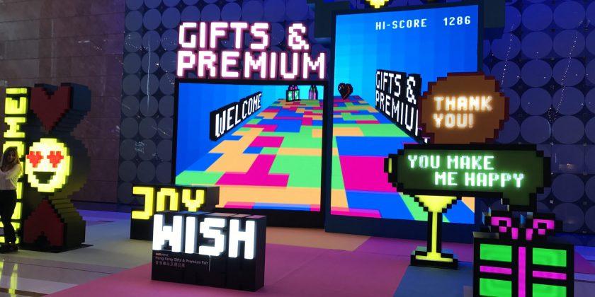 HK Gift&Premium Fair, April 2018