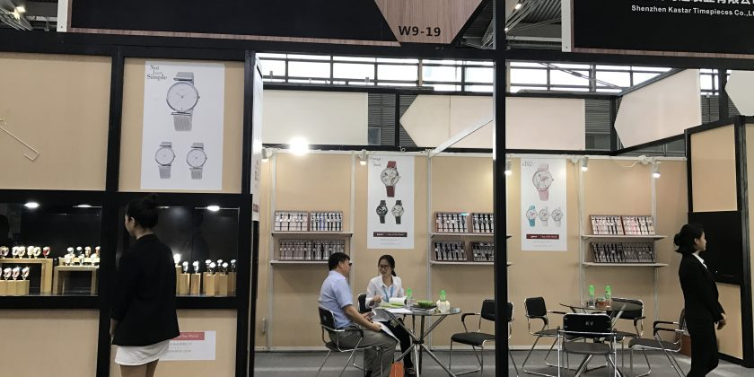 2018 Shenzhen Watch Fair 21-24/6