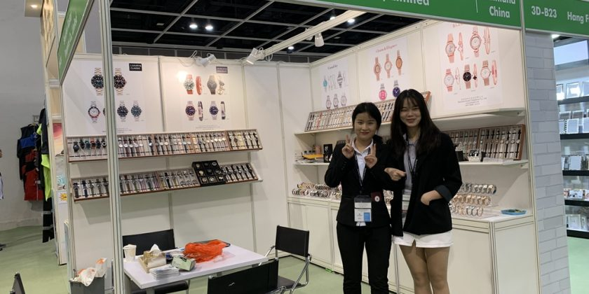HongKong Gift&Premium Fair| Live View
